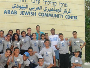 arab jewish community center jaffa