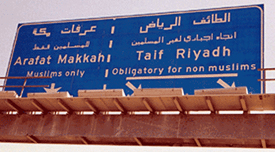 Saudi Muslims-only road
